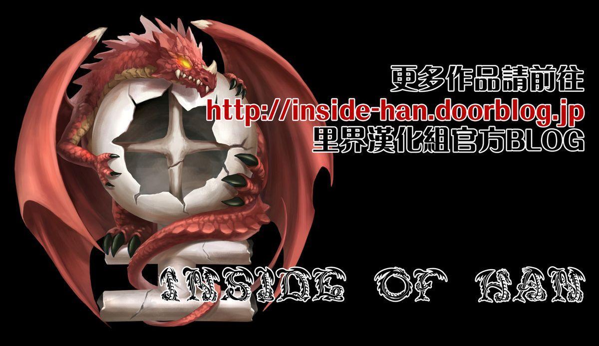 Oni No Yu 1