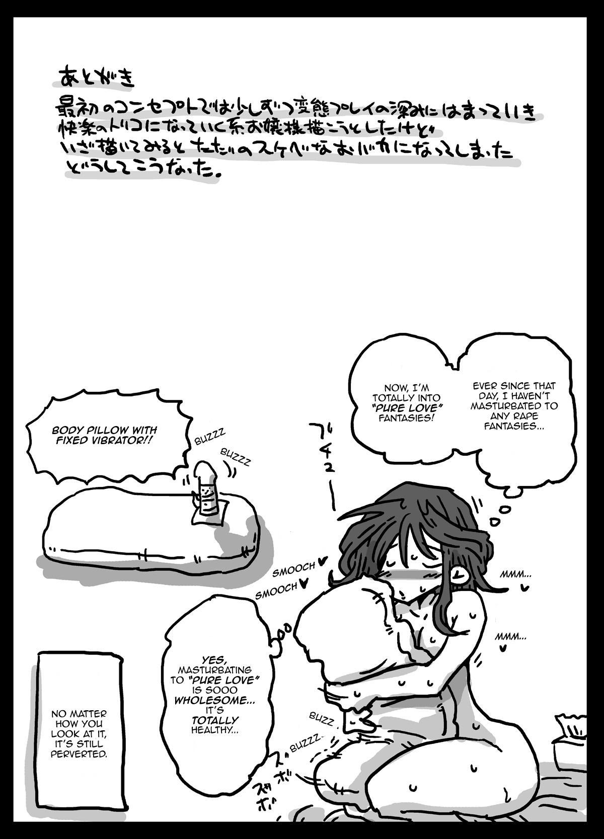 Mousou Ryoujoku | Rape Fantasies 22