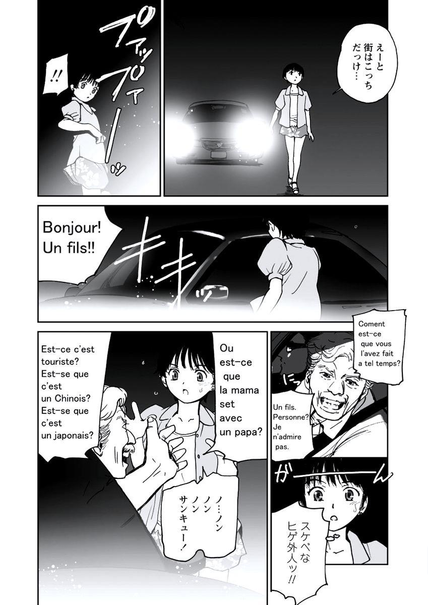 WEB Bazooka Vol.20 94