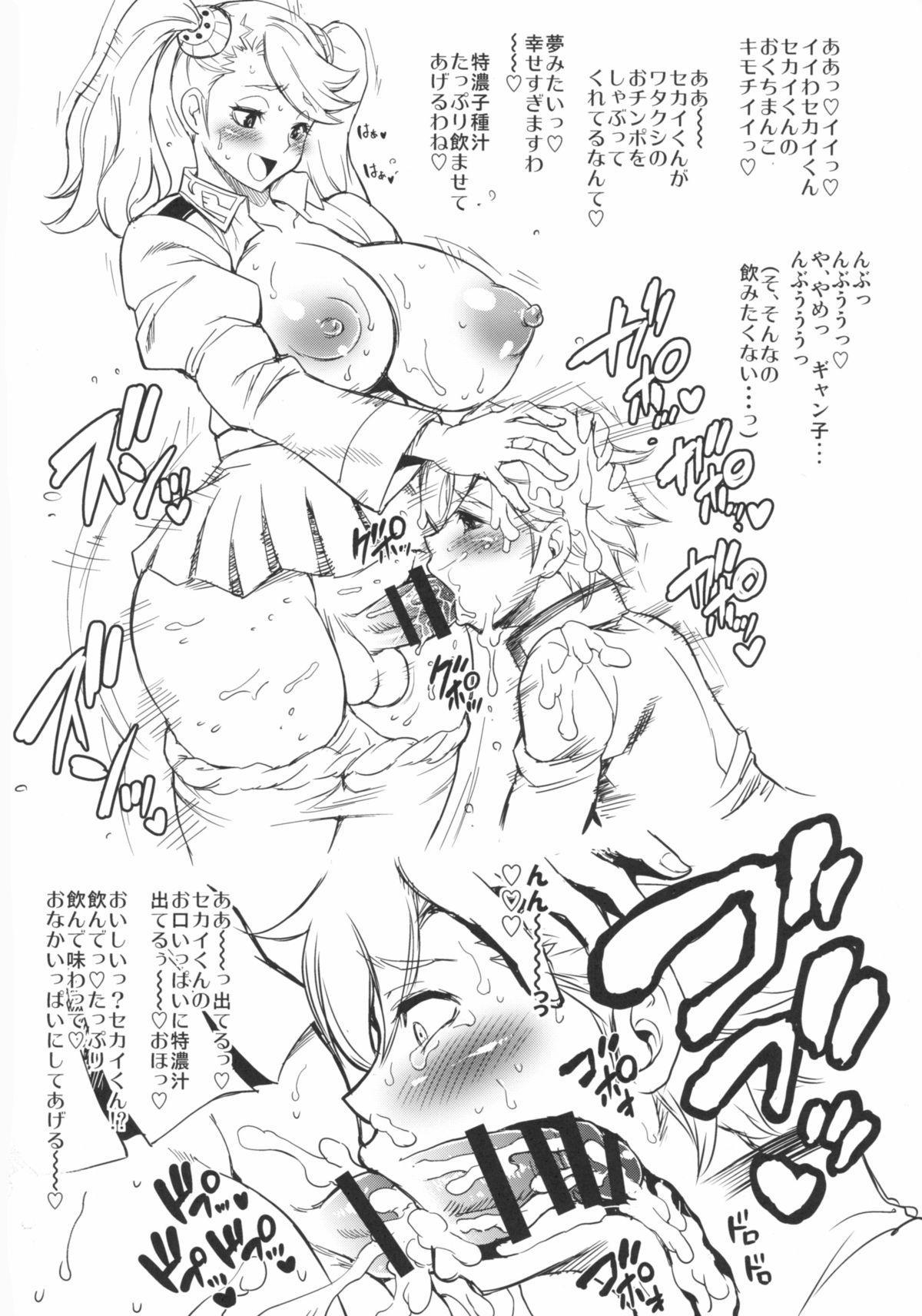 Gyanko to Sekai no GunPla Battle Daitokkun 5