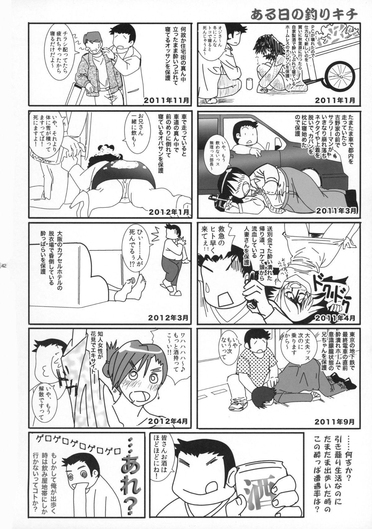 Mesubuta Kunoichi 40