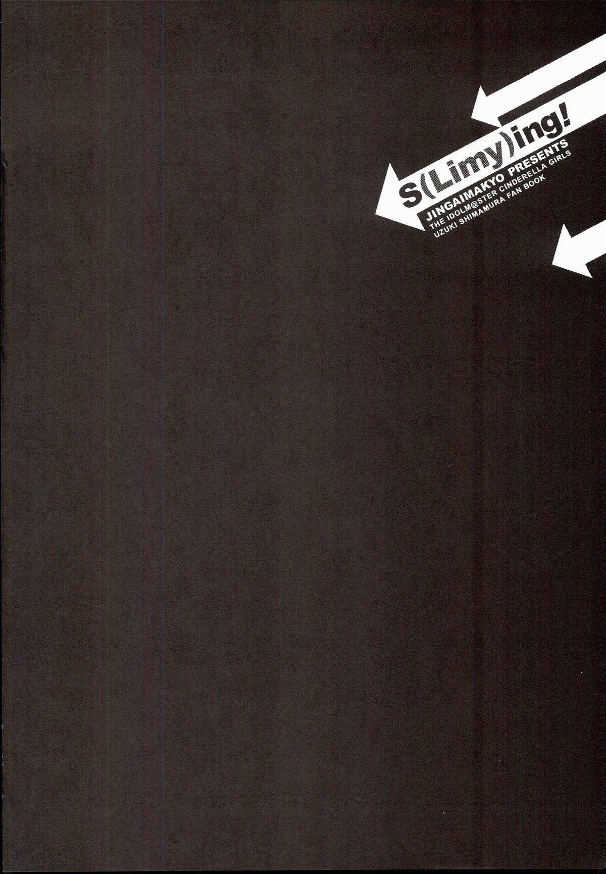 (C89) [Jingai Makyou (Inue Shinsuke)] S(Limy)ing! (THE iDOLM@STER CINDERELLA GIRLS) 3