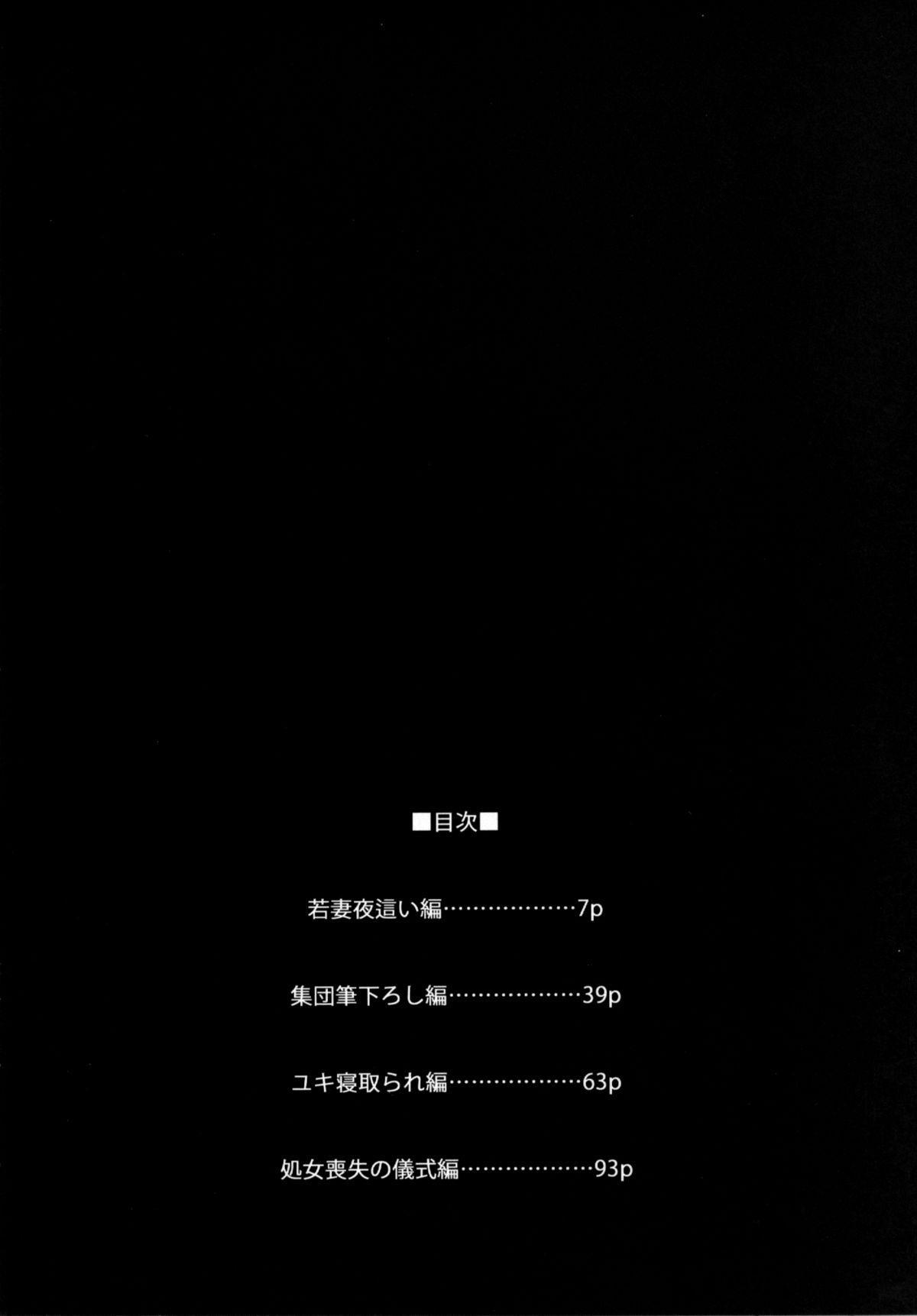 Mukashi Ecchi Soushuuhen | Mukashi Ecchi Omnibus 2