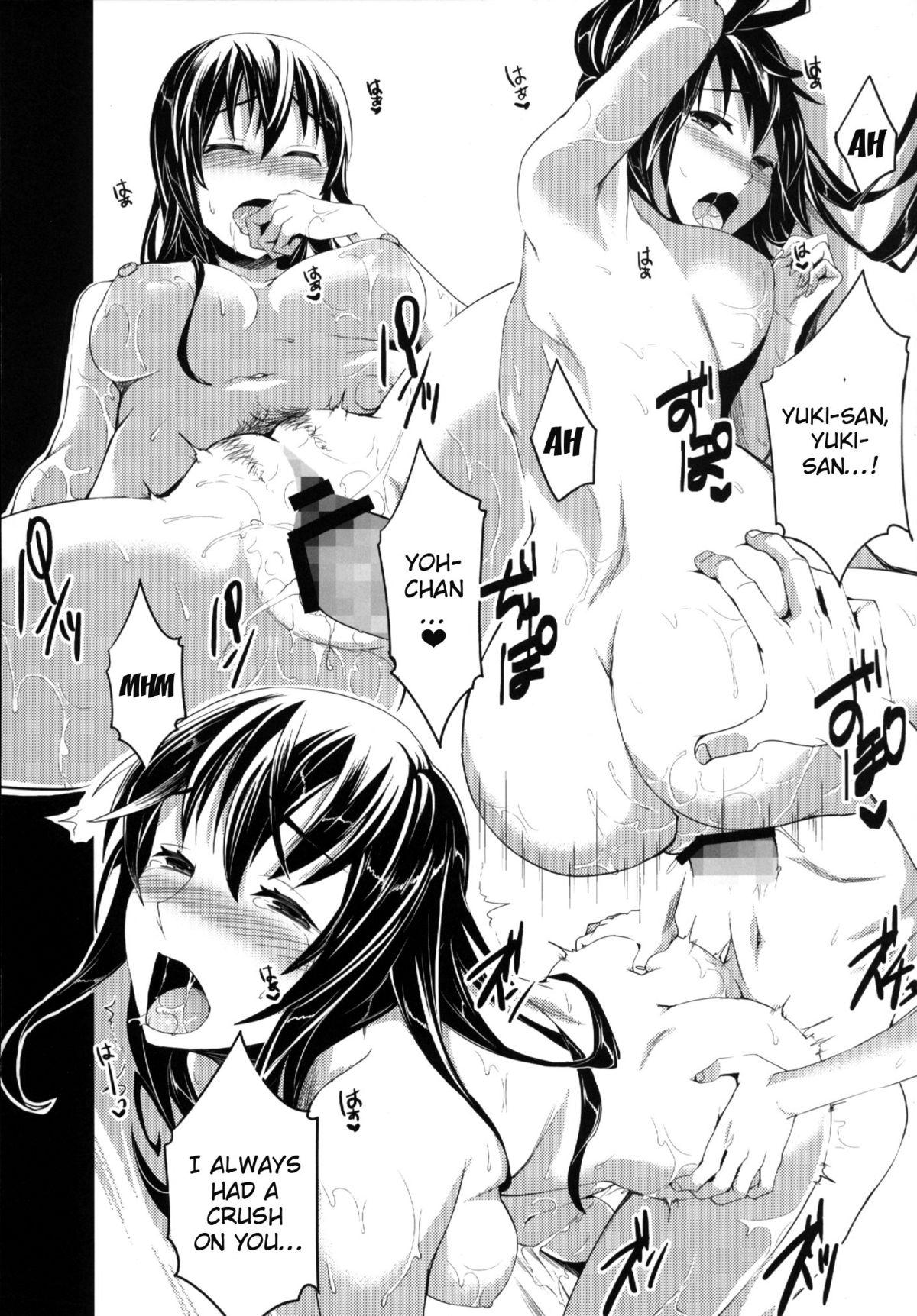 Mukashi Ecchi Soushuuhen | Mukashi Ecchi Omnibus 52