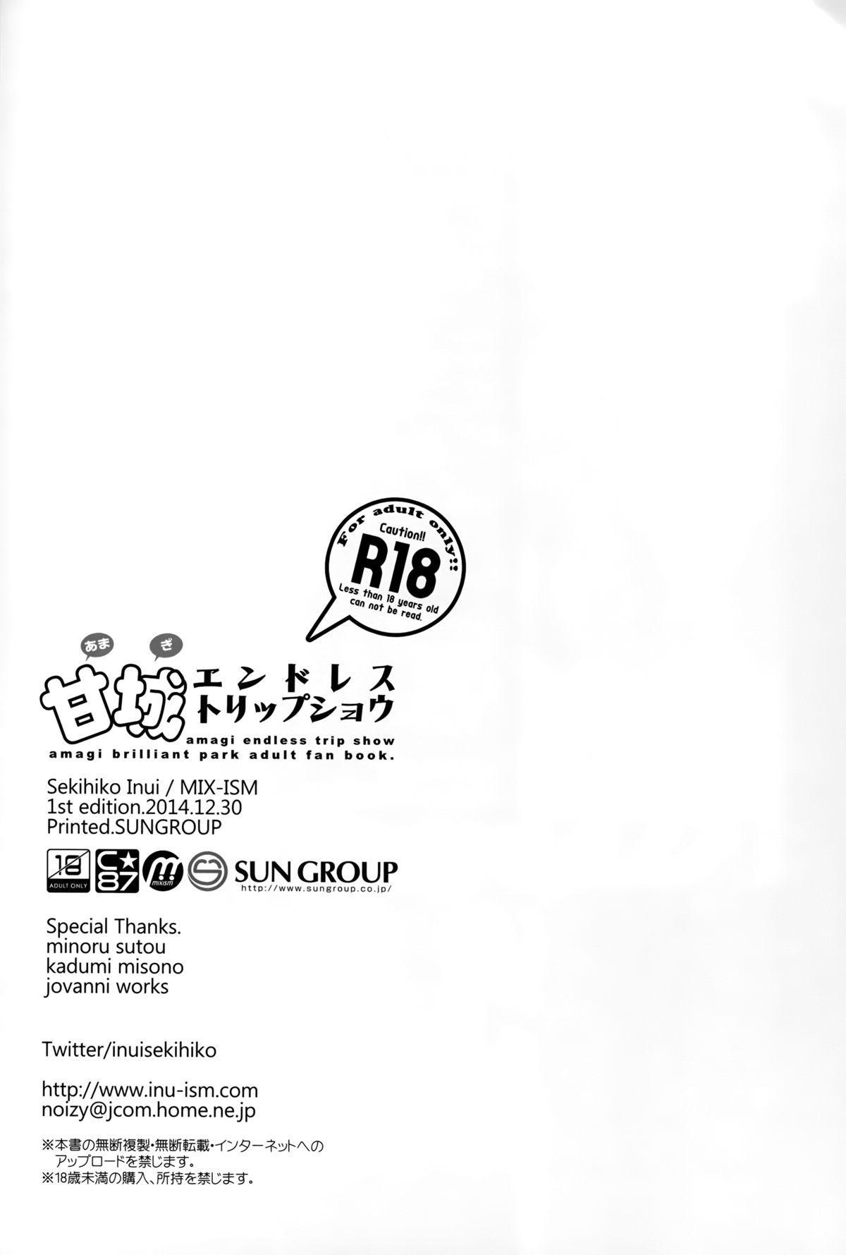 Amagi Endless Trip Show 28