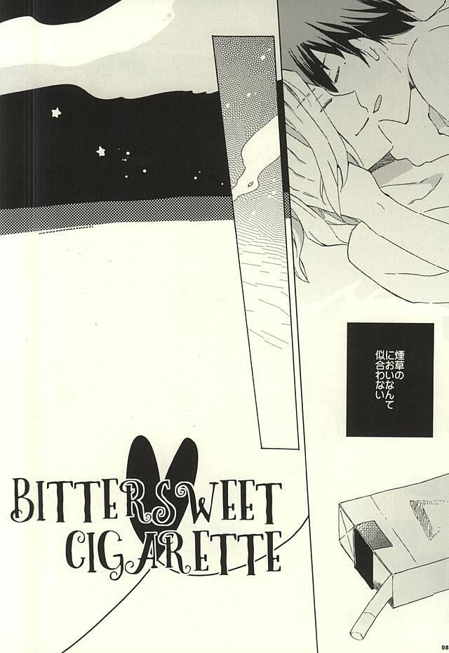 BITTER SWEET CIGARETTE 6