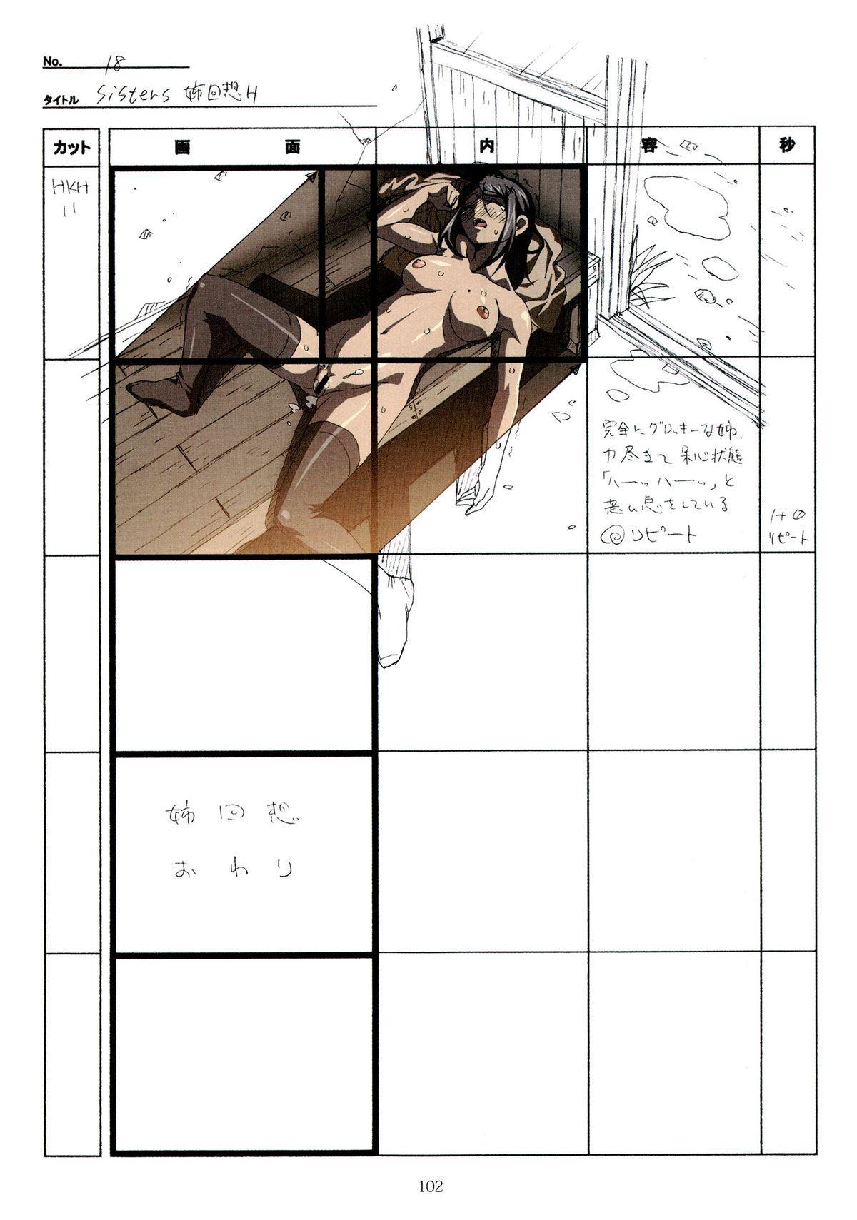 (C89) [Makino Jimusho (Taki Minashika)] SISTERS -Natsu no Saigo no Hi- H Scene All Part Storyboard (SISTERS -Natsu no Saigo no Hi-) 101