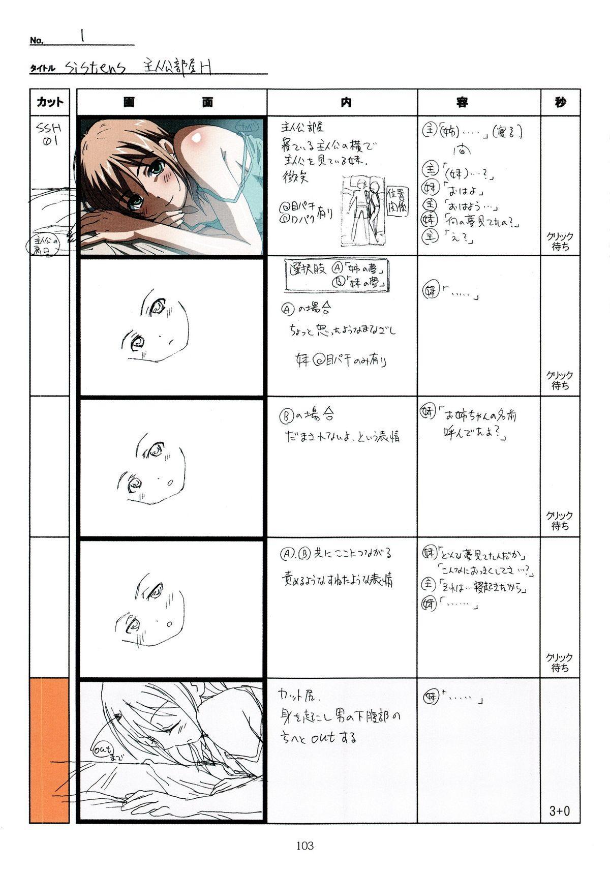 (C89) [Makino Jimusho (Taki Minashika)] SISTERS -Natsu no Saigo no Hi- H Scene All Part Storyboard (SISTERS -Natsu no Saigo no Hi-) 102