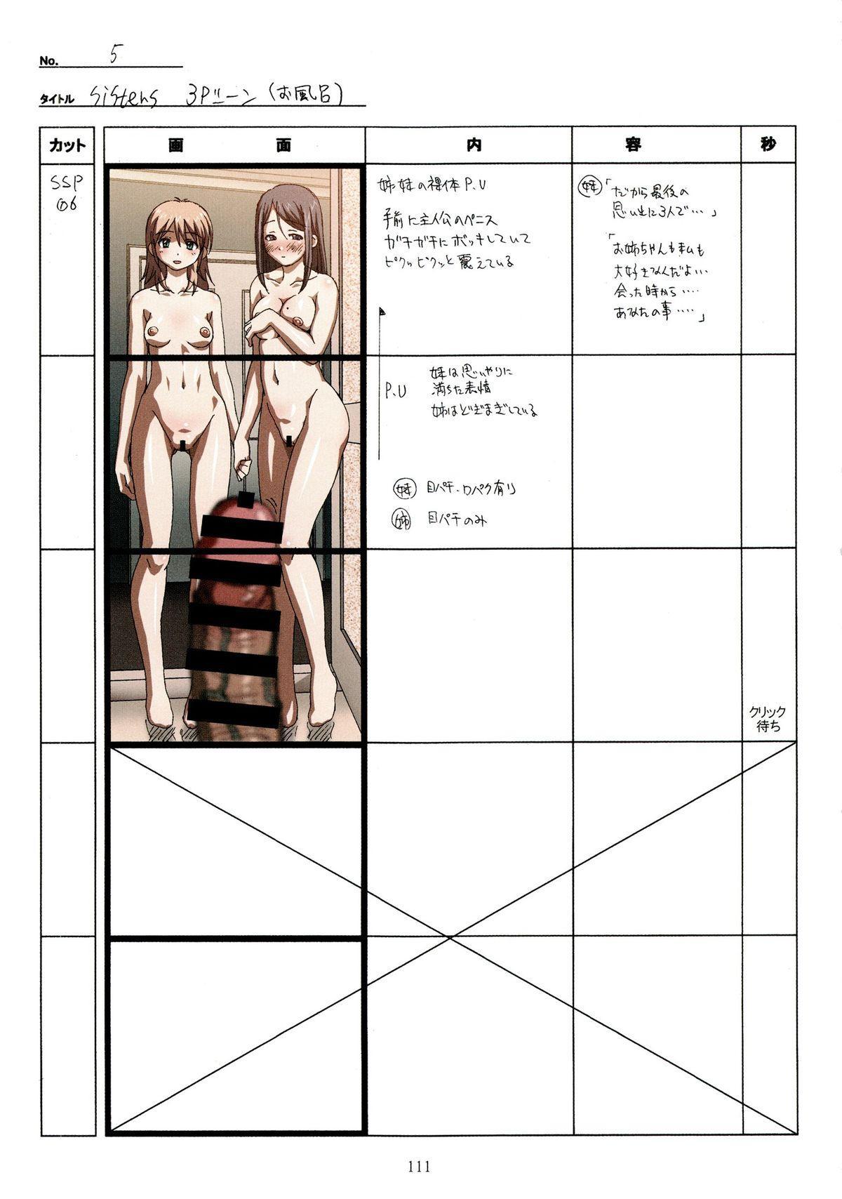 (C89) [Makino Jimusho (Taki Minashika)] SISTERS -Natsu no Saigo no Hi- H Scene All Part Storyboard (SISTERS -Natsu no Saigo no Hi-) 110