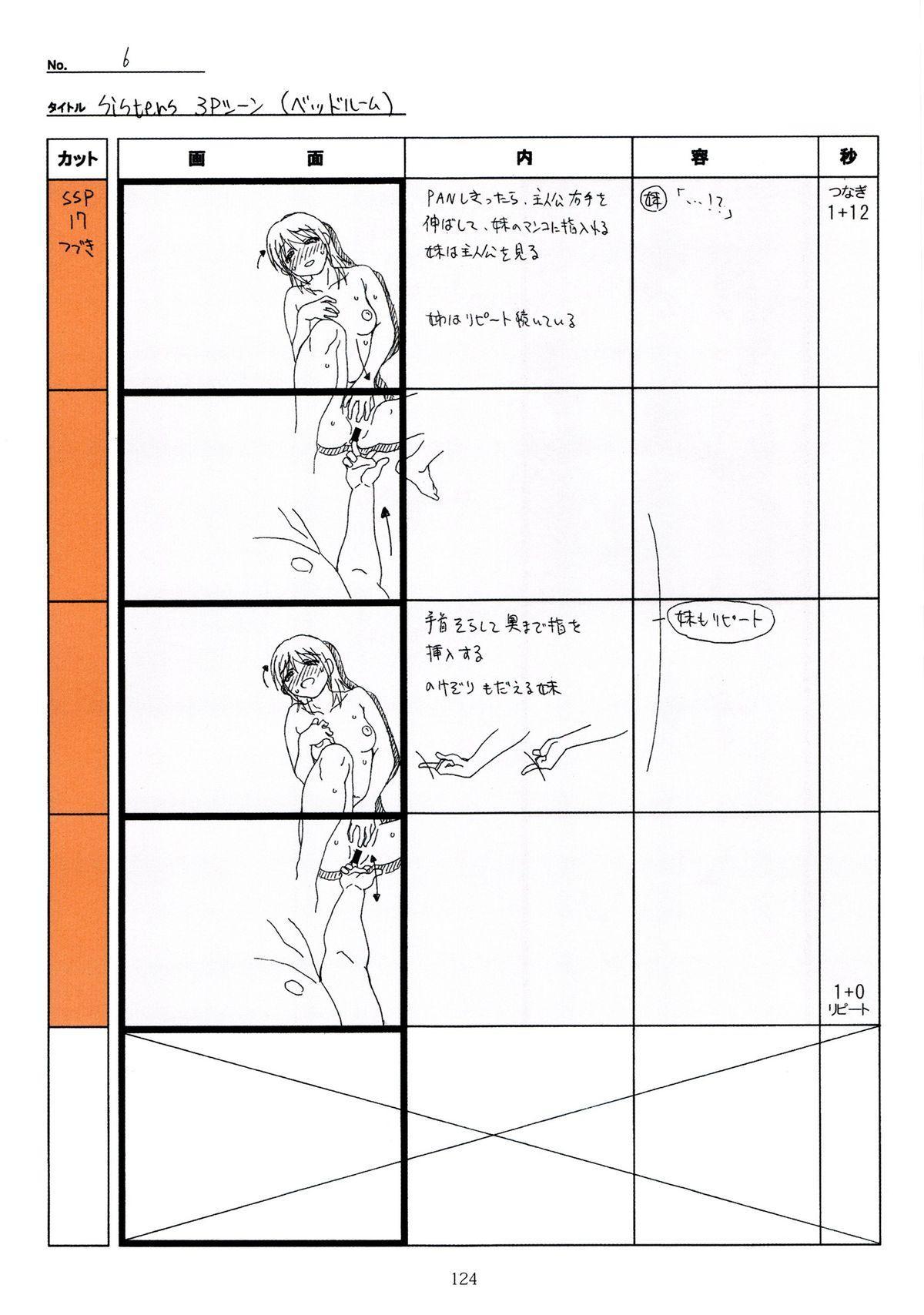 (C89) [Makino Jimusho (Taki Minashika)] SISTERS -Natsu no Saigo no Hi- H Scene All Part Storyboard (SISTERS -Natsu no Saigo no Hi-) 123