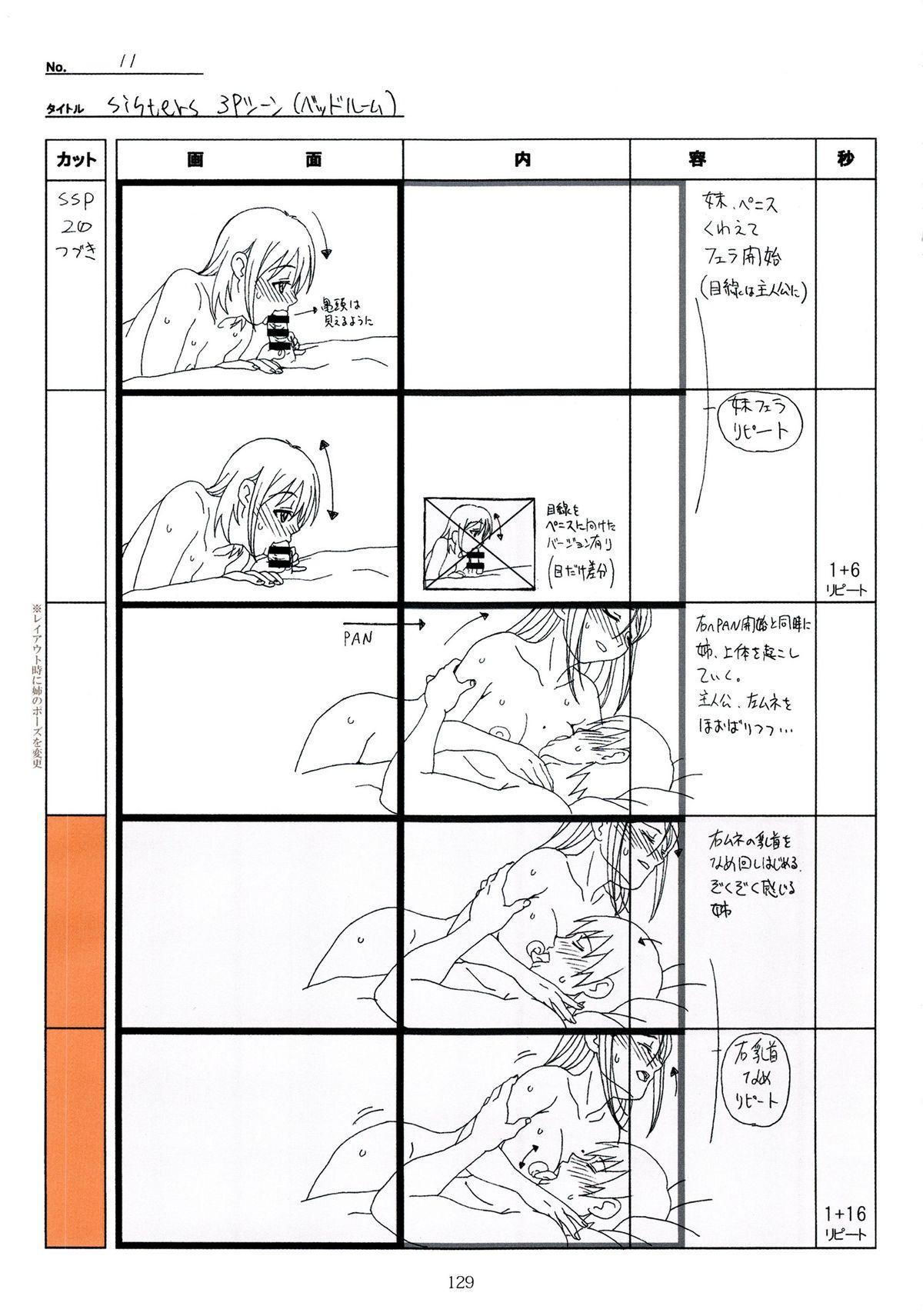(C89) [Makino Jimusho (Taki Minashika)] SISTERS -Natsu no Saigo no Hi- H Scene All Part Storyboard (SISTERS -Natsu no Saigo no Hi-) 128