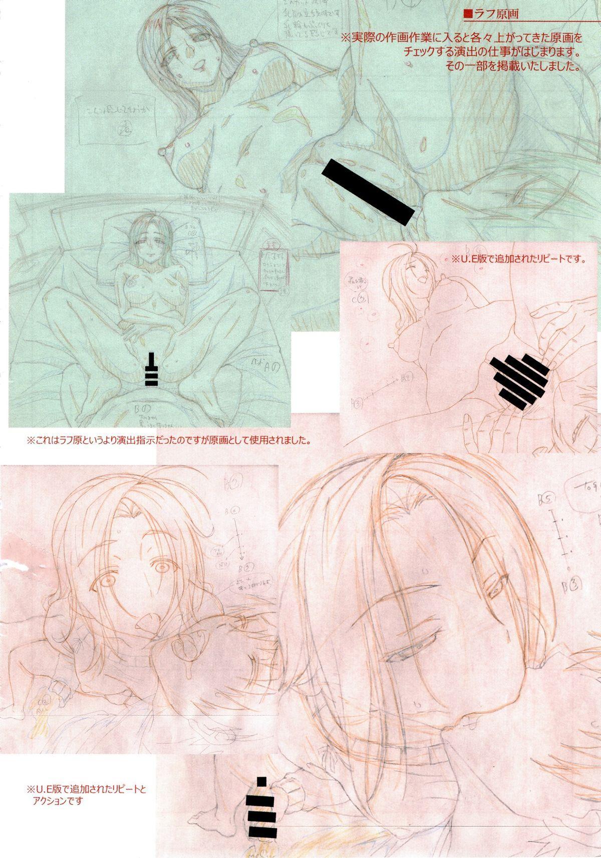 (C89) [Makino Jimusho (Taki Minashika)] SISTERS -Natsu no Saigo no Hi- H Scene All Part Storyboard (SISTERS -Natsu no Saigo no Hi-) 143