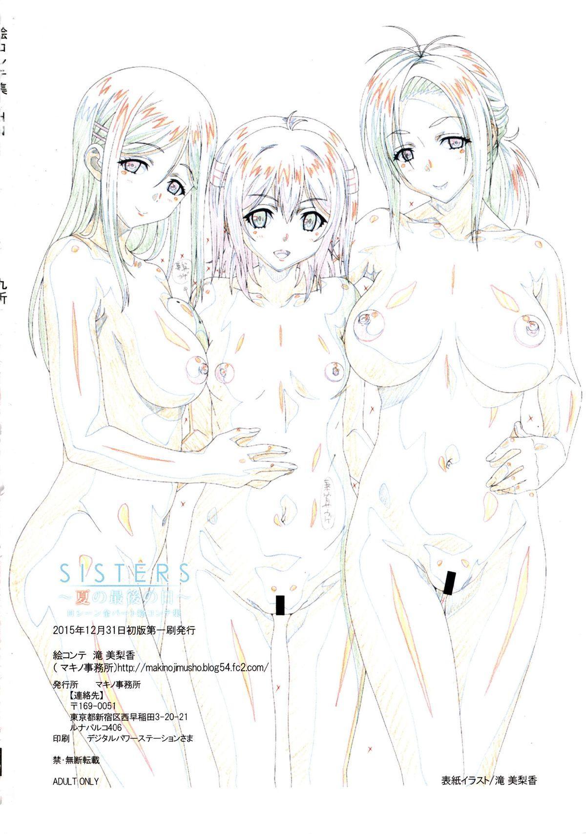 (C89) [Makino Jimusho (Taki Minashika)] SISTERS -Natsu no Saigo no Hi- H Scene All Part Storyboard (SISTERS -Natsu no Saigo no Hi-) 145
