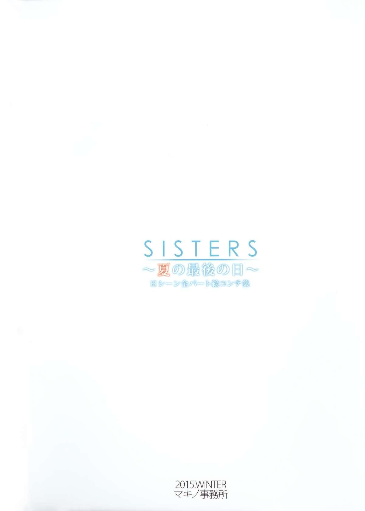 (C89) [Makino Jimusho (Taki Minashika)] SISTERS -Natsu no Saigo no Hi- H Scene All Part Storyboard (SISTERS -Natsu no Saigo no Hi-) 147
