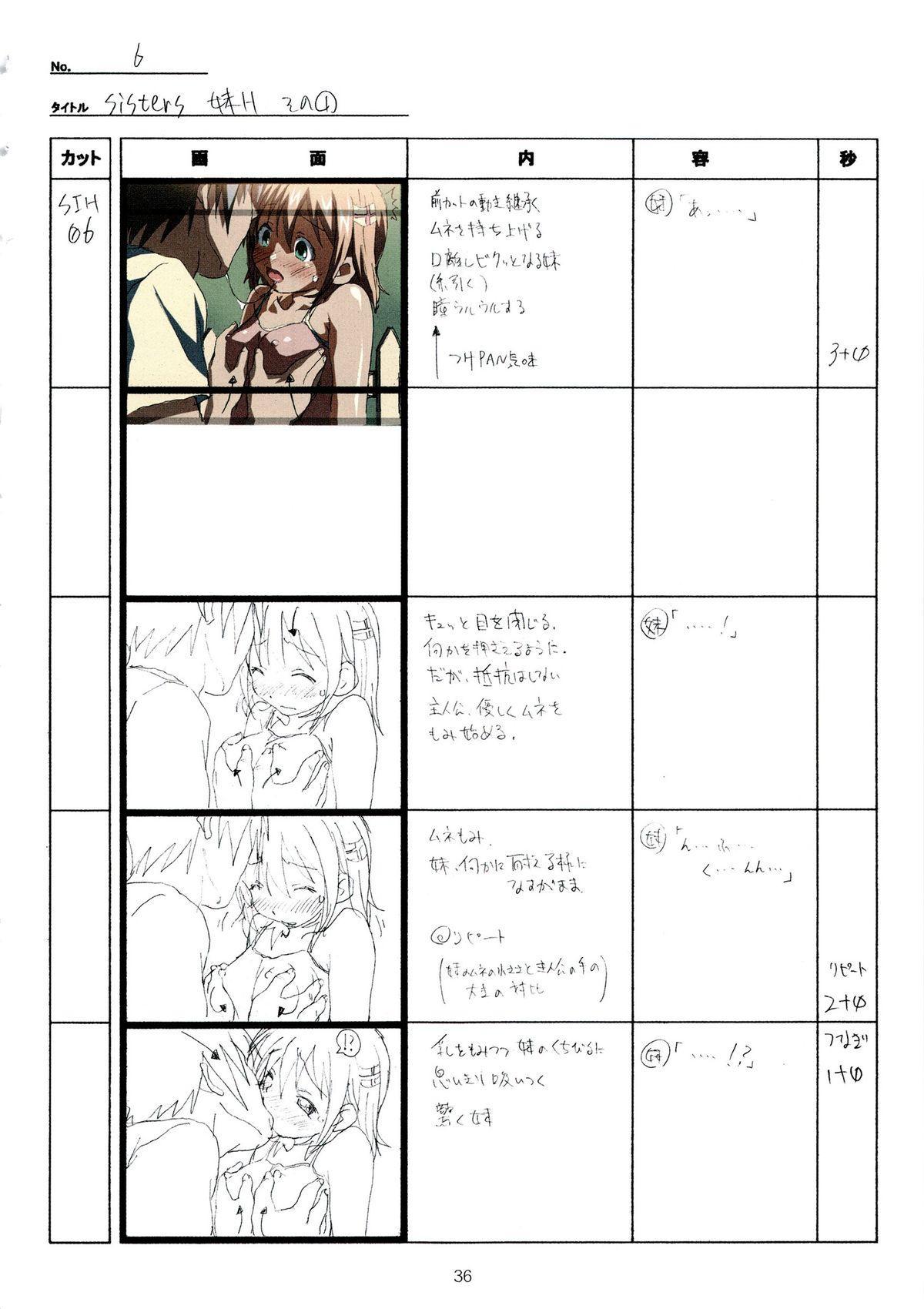 (C89) [Makino Jimusho (Taki Minashika)] SISTERS -Natsu no Saigo no Hi- H Scene All Part Storyboard (SISTERS -Natsu no Saigo no Hi-) 35