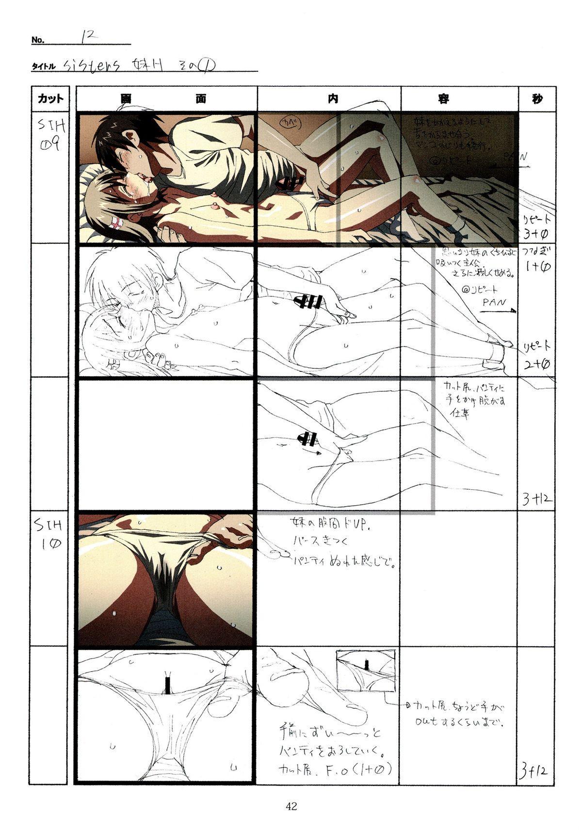(C89) [Makino Jimusho (Taki Minashika)] SISTERS -Natsu no Saigo no Hi- H Scene All Part Storyboard (SISTERS -Natsu no Saigo no Hi-) 41