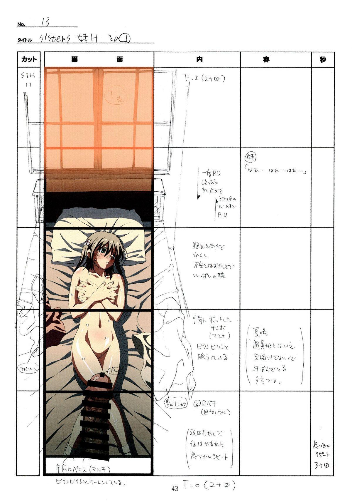 (C89) [Makino Jimusho (Taki Minashika)] SISTERS -Natsu no Saigo no Hi- H Scene All Part Storyboard (SISTERS -Natsu no Saigo no Hi-) 42