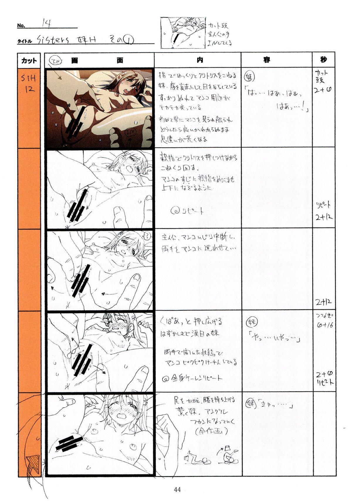 (C89) [Makino Jimusho (Taki Minashika)] SISTERS -Natsu no Saigo no Hi- H Scene All Part Storyboard (SISTERS -Natsu no Saigo no Hi-) 43