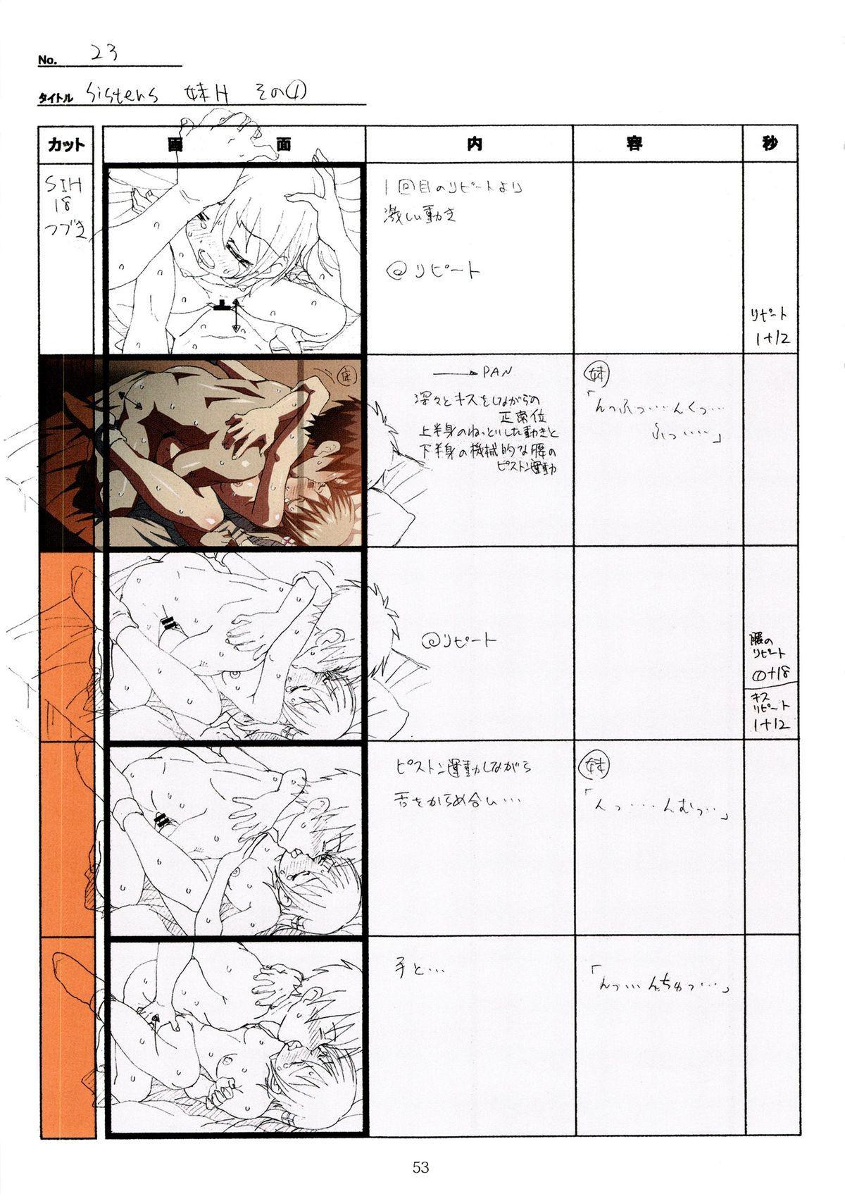 (C89) [Makino Jimusho (Taki Minashika)] SISTERS -Natsu no Saigo no Hi- H Scene All Part Storyboard (SISTERS -Natsu no Saigo no Hi-) 52
