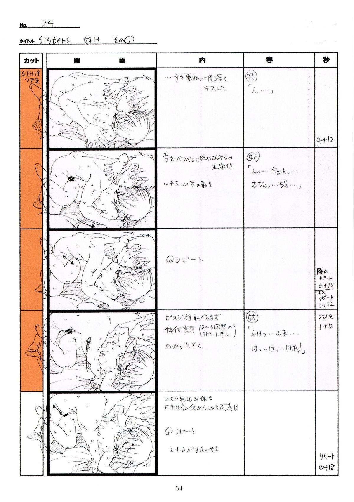 (C89) [Makino Jimusho (Taki Minashika)] SISTERS -Natsu no Saigo no Hi- H Scene All Part Storyboard (SISTERS -Natsu no Saigo no Hi-) 53