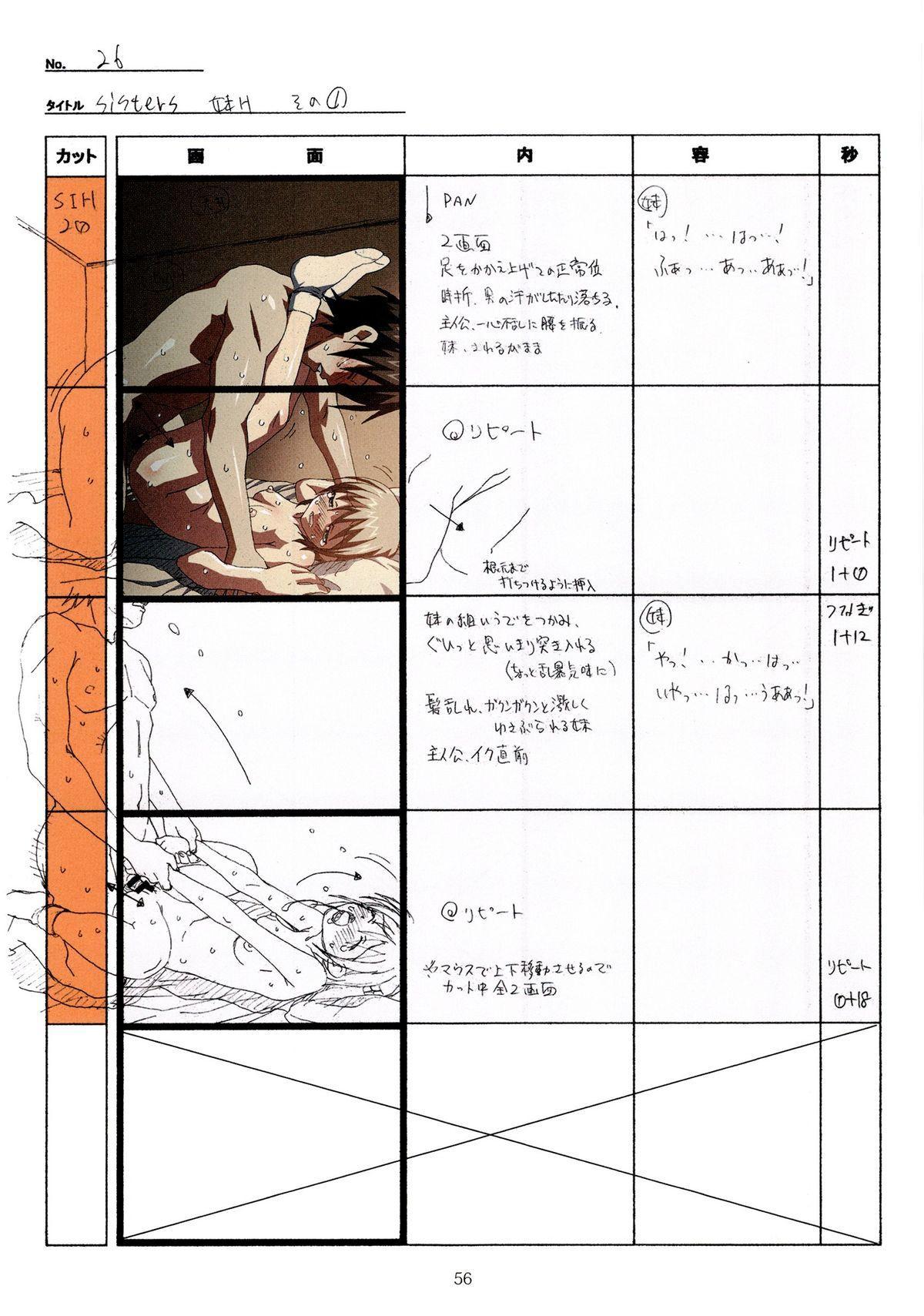 (C89) [Makino Jimusho (Taki Minashika)] SISTERS -Natsu no Saigo no Hi- H Scene All Part Storyboard (SISTERS -Natsu no Saigo no Hi-) 55