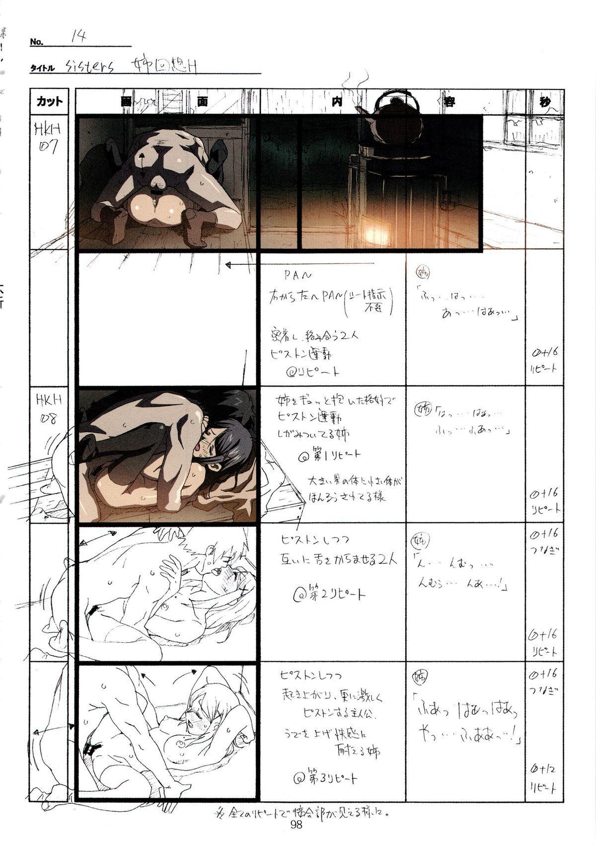 (C89) [Makino Jimusho (Taki Minashika)] SISTERS -Natsu no Saigo no Hi- H Scene All Part Storyboard (SISTERS -Natsu no Saigo no Hi-) 97