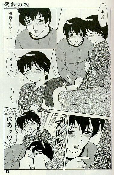 Shion no Yoru 109