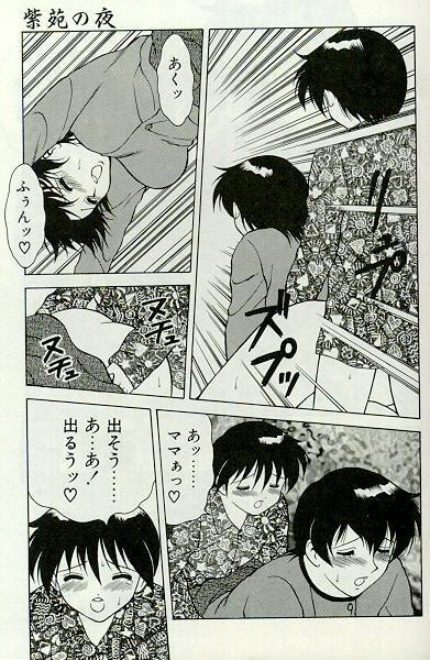 Shion no Yoru 115