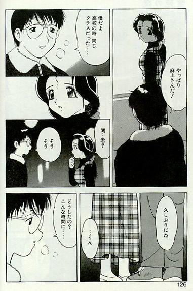 Shion no Yoru 122
