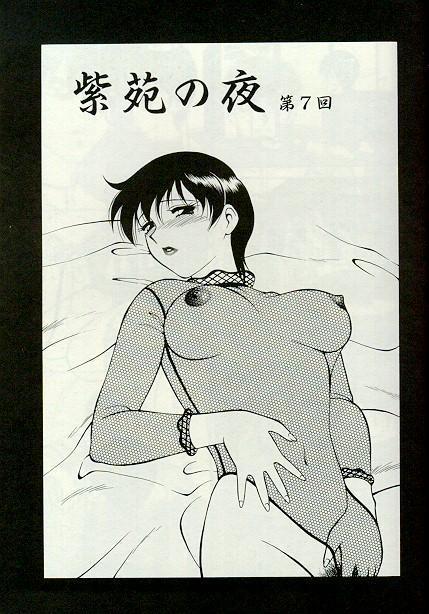 Shion no Yoru 125