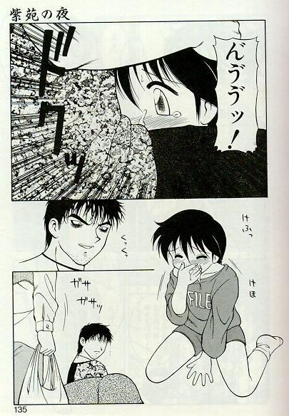 Shion no Yoru 131