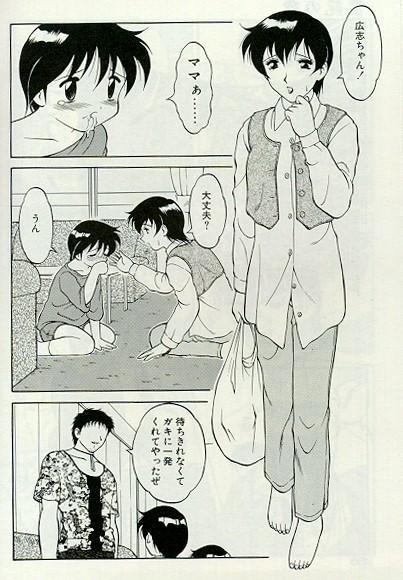 Shion no Yoru 132