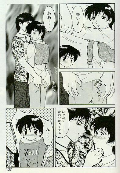 Shion no Yoru 133