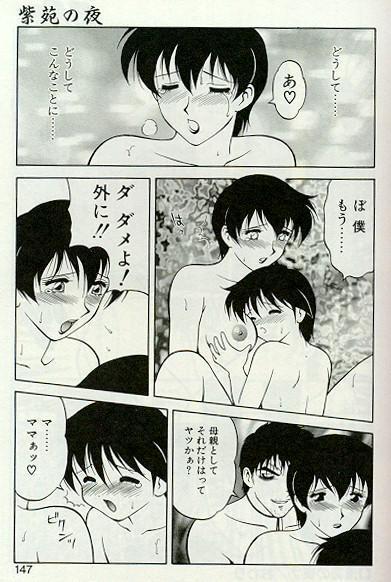 Shion no Yoru 143