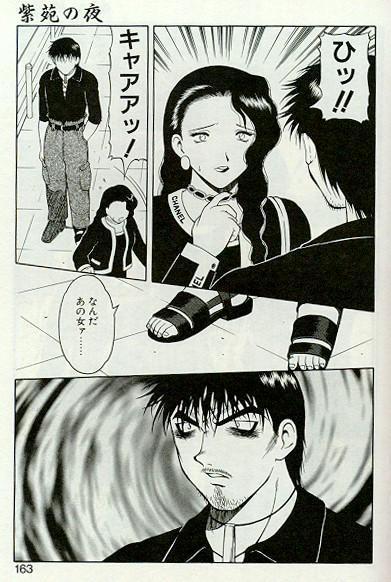 Shion no Yoru 159