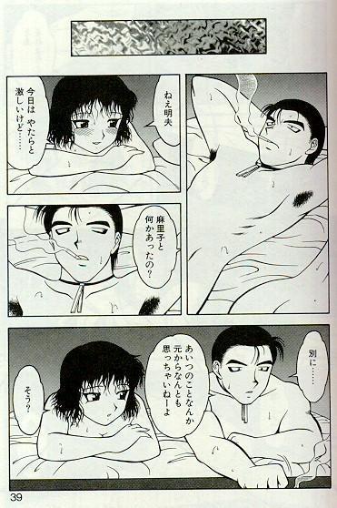 Shion no Yoru 35