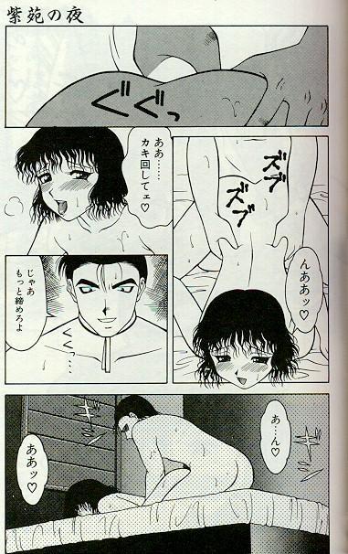 Shion no Yoru 37