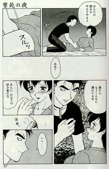 Shion no Yoru 53
