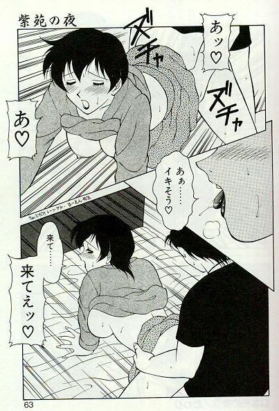 Shion no Yoru 59