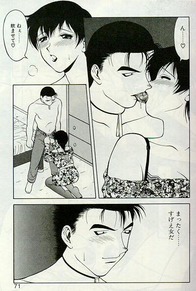 Shion no Yoru 67