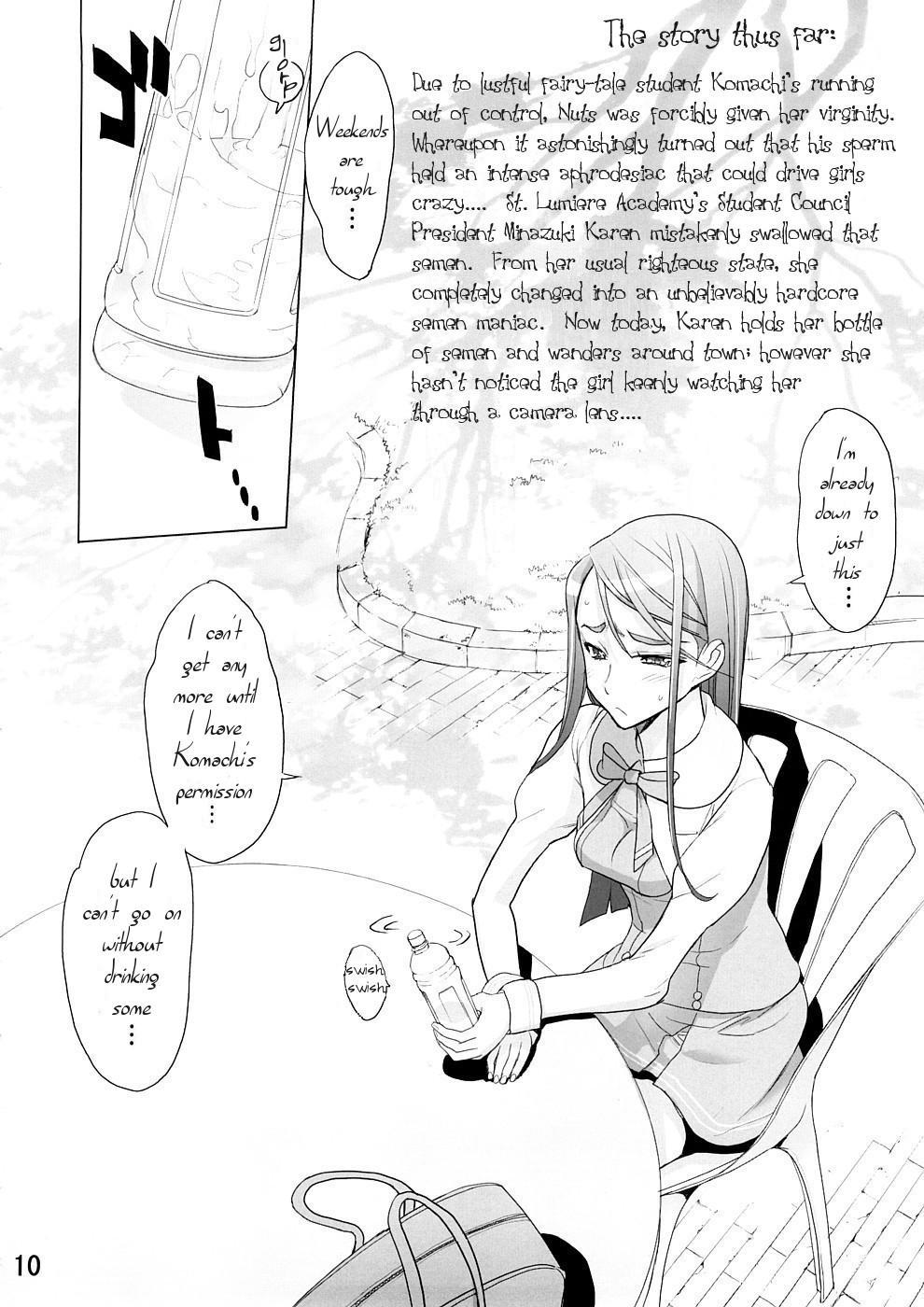 Karen 100 Shiki 7