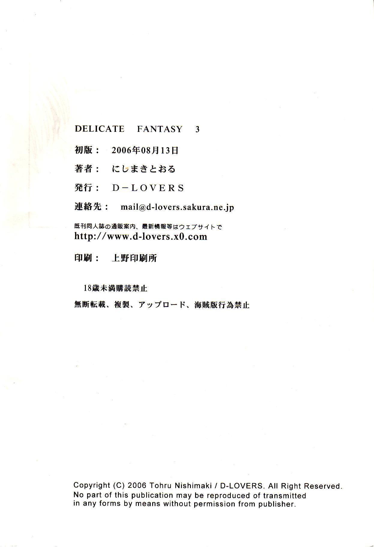DELICATE FANTASY 3 77