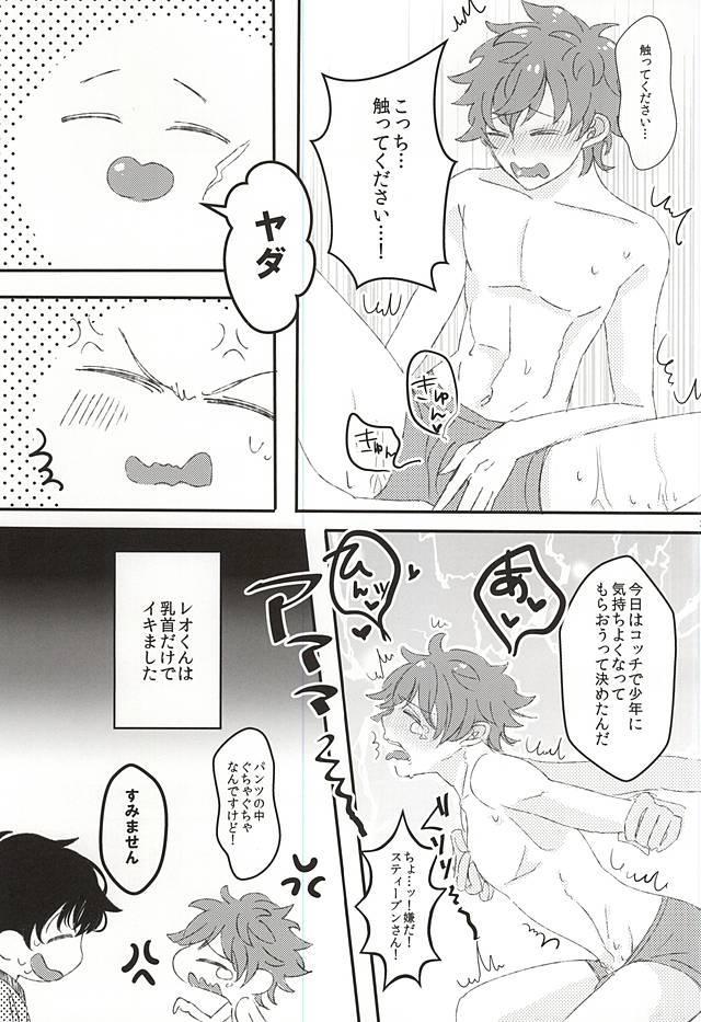 Kyou no Kimi wa, Sunao de Kawaii 29