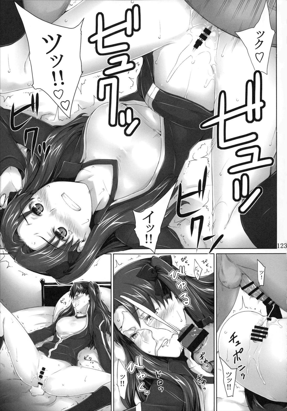 Tosaka-ke no Kakei Jijou Soushuuhen 1 122