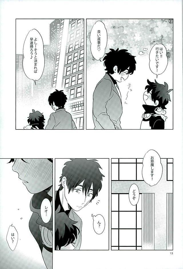 Ecchi na Boku wa Kirai Desuka? 9