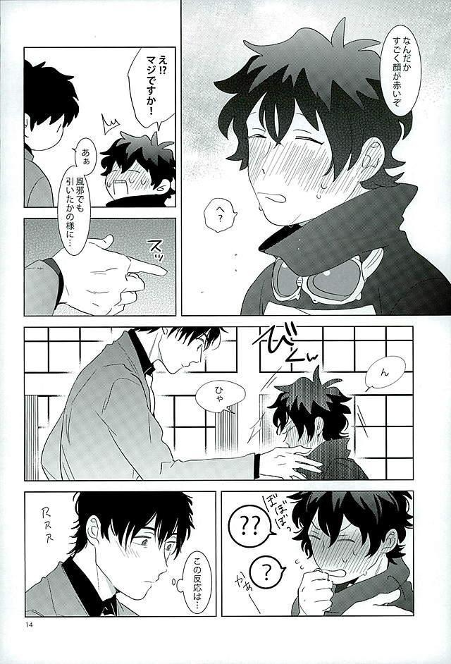 Ecchi na Boku wa Kirai Desuka? 10