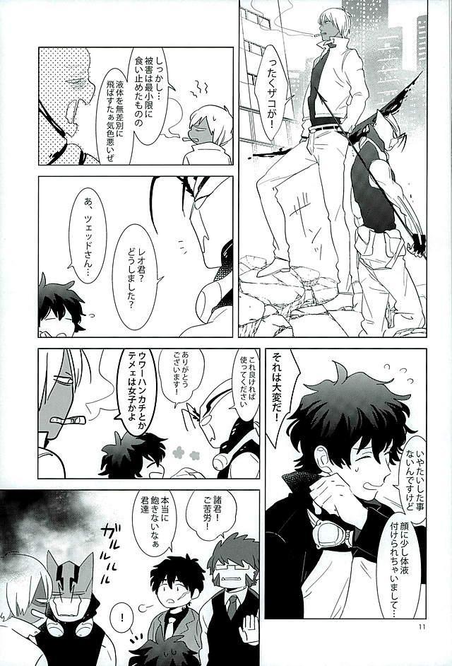 Ecchi na Boku wa Kirai Desuka? 7