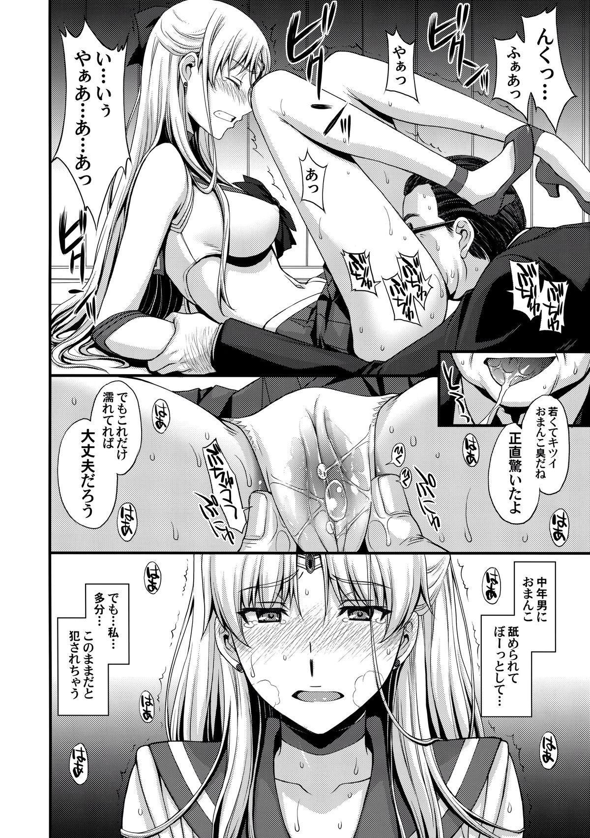 Venus VS Chuunen Dansei Kyouyu 10
