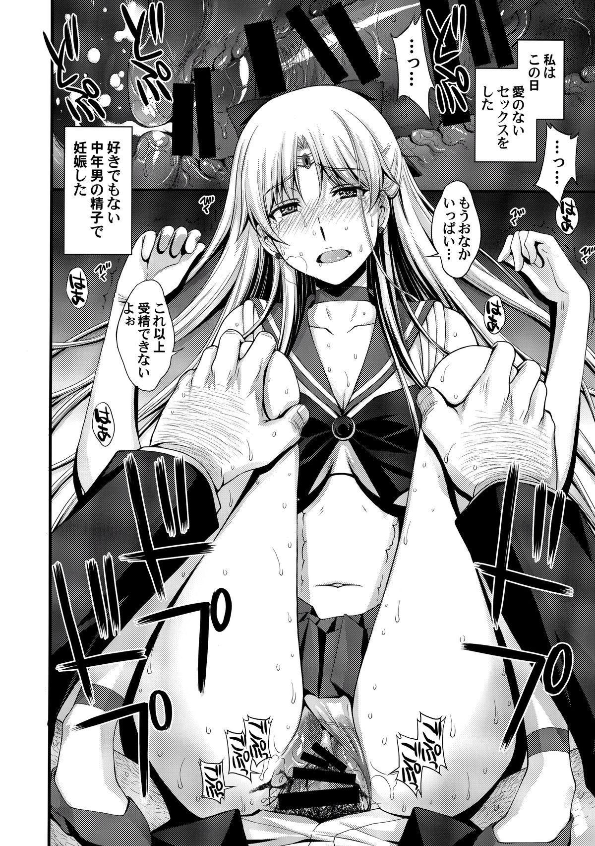 Venus VS Chuunen Dansei Kyouyu 22