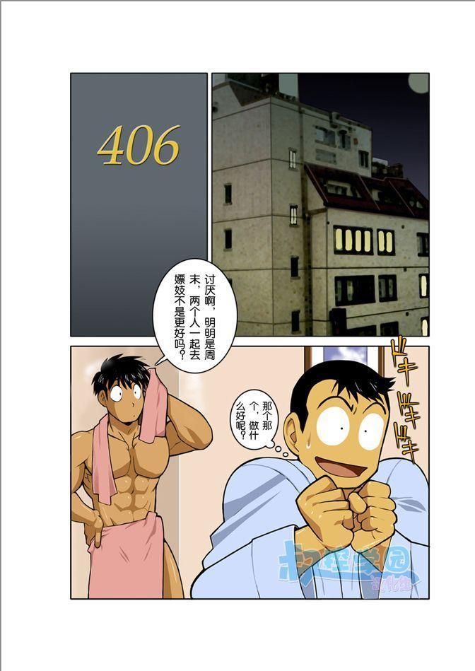 Gekkou 90